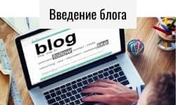 Как создать логотип для сайта и поставить на сайт wordpress